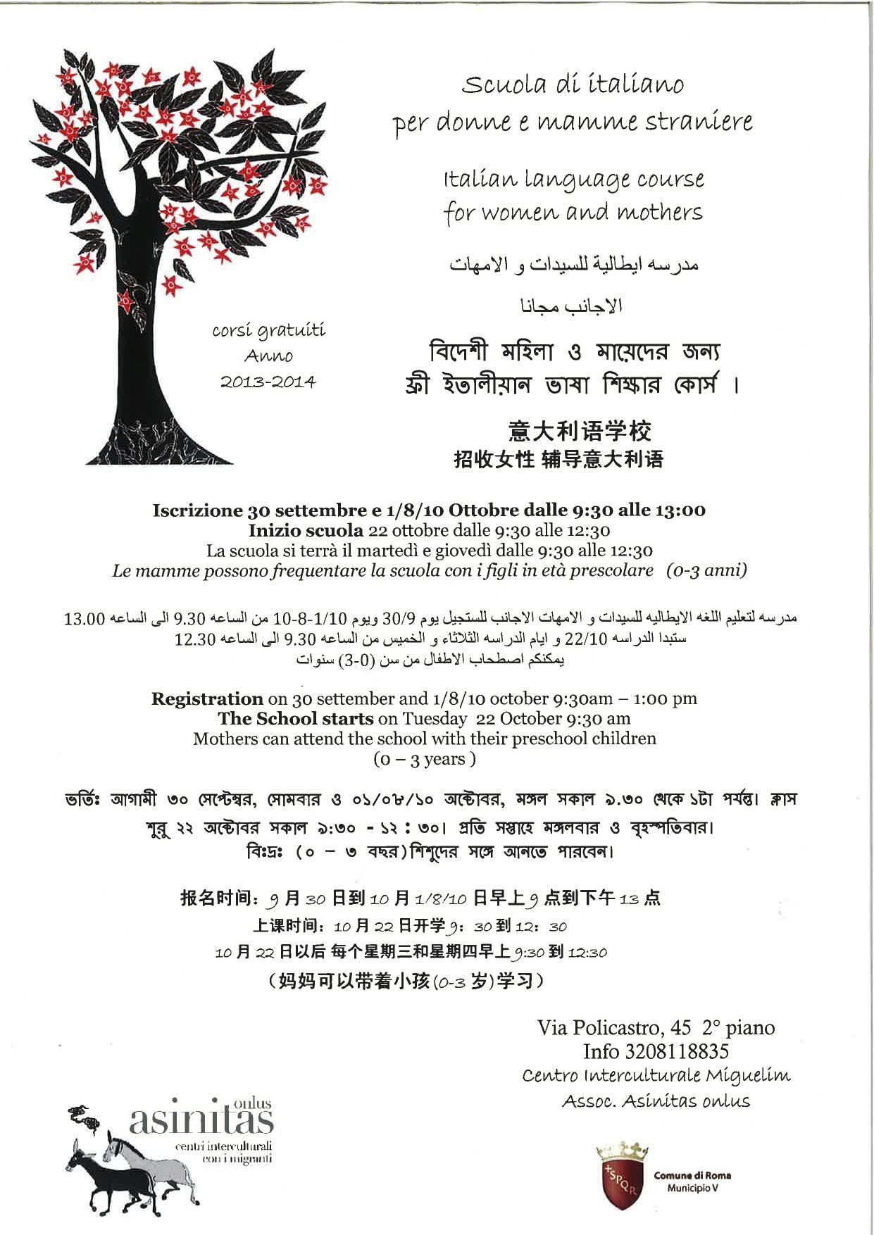 locandina scuola delle donne ott2013web