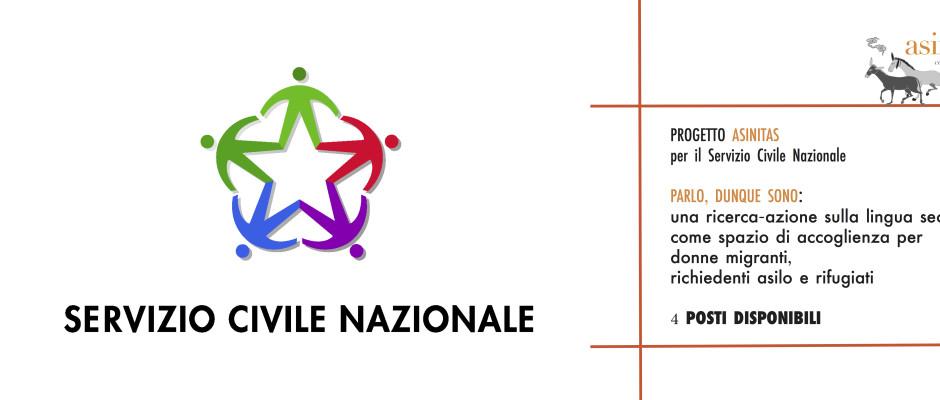 servizio civile 2017