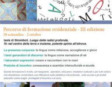 FORMAZIONE Residenziale III Edizione: RADICI E SPAESAMENTO – Appunti per una scuola con migranti