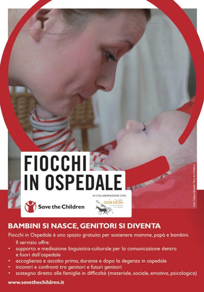 Volantino-new-ora_fiocchi-Vannini_Roma
